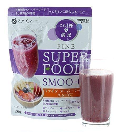 SUPERFOOD GESUNDER POWER-MIX-SMOOTHIE PFLANZLICH ACAI MAQUI BEEREN, MACA, CHIASAMEN, KAKAO, 15 Tage Sparpaket Superfoods für Erkältungszeit, Japan
